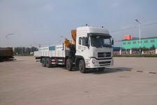 SGZ5311JSQDFL3A3型华威驰乐牌随车起重运输车图片