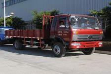 力帆国三单桥货车160马力8吨(LFJ1160G1)