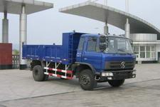 华山单桥自卸车国三131马力(SX3141GP3)