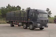 陕汽商用车国三前四后四仓栅式运输车239-269马力15-20吨(SX5250GP3)