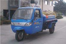 五征牌7YPJ-11100G型罐式三轮汽车图片