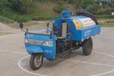 五征牌7YP-11100G型罐式三轮汽车图片