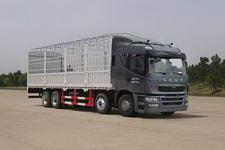 华菱国三前四后八仓栅式运输车271-320马力15-20吨(HN5313HP31D5M3CSG-1)