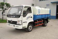CDW4015Q1ZZ王牌清洁式农用车(CDW4015Q1ZZ)