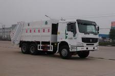 华威驰乐牌SGZ5250ZYSZZ3W型压缩式垃圾车