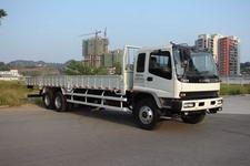 庆铃国三后双桥,后八轮货车301马力15-20吨(QL1250RTFZ)