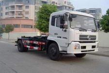 三辰牌BSC5161ZXXE型车厢可卸式垃圾车