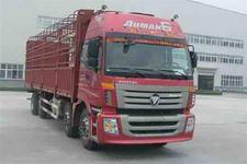 福田欧曼国三前四后八仓栅式运输车310-340马力15-20吨(BJ5317VPPJJ-1)