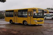 7.2米|15-26座安通城市客车(CHG6720FSB)