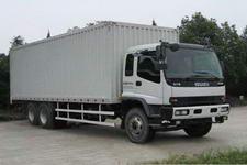 五十铃国三后双桥,后八轮厢式货车301马力10-15吨(QL5250XRTFZJ)