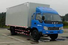 南骏牌CNJ5160XXYPP48B型厢式运输车