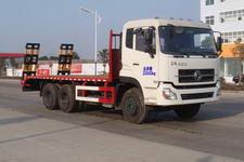 东风天龙后双桥HLQ5250TPBD型平板运输车
