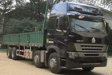 重汽豪沃(HOWO)国三前四后八货车336-379马力15-20吨(ZZ1317N4667N1H)