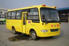 6.6米|24-39座金龙专用小学生校车(XMQ6660XC)