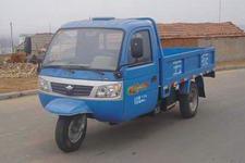 7YPJ-1750A3型五征牌三轮汽车图片