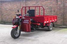 7YZ-830双峰三轮农用车(7YZ-830)
