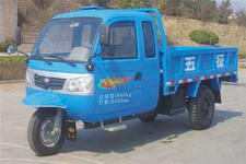 7YPJ-1450PA7型五征牌三轮汽车图片