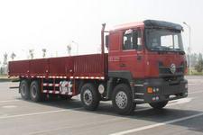 远威国三前四后八货车260马力19吨(SXQ1310M)