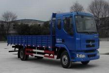 乘龙国三单桥货车136马力10吨(LZ1160RAM)