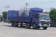 福田欧曼国三前四后八仓栅式运输车271-290马力20吨以上(BJ5313VLCJJ-20)