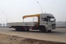HCQ5250JSQT9型华通牌随车起重运输车图片