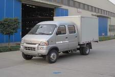 NJP2310WX南骏厢式农用车(NJP2310WX)