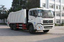 九通牌KR5252ZYS型压缩式垃圾车图片