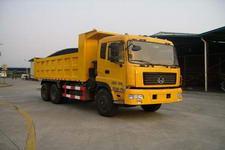 长安牌SC3251SW31型自卸汽车图片