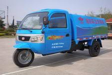 7YPJ-1150DQ五征清洁式三轮农用车(7YPJ-1150DQ)