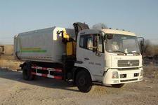 三辰牌BSC5160ZZZ型自装卸式垃圾车