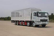 华菱国三前四后八仓栅式运输车260-310马力20吨以上(HN5311CCYP29D6M3)