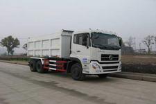 九通牌KR5250ZLJD3型自卸式垃圾车图片