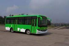 7.2米|11-25座桂林城市客车(GL6720GQA)