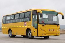 9.7米|24-64座金旅专用小学生校车(XML6971J13)