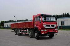 黄河国三前四后八货车241马力20吨(ZZ1314K3866C1)