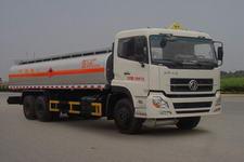 港粤牌HSD5250GRY型易燃液体罐式运输车