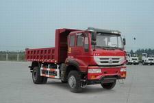 黄河单桥自卸车国三190马力(ZZ3164K4416C1)