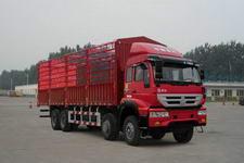 重汽斯太尔国三前四后八仓栅式运输车241-260马力15-20吨(ZZ5314CCYK4766C1)