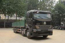 豪泺前四后八货车420马力16吨(ZZ1317V4667N1)