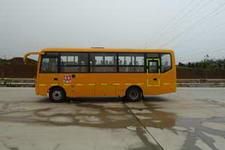 楚风牌HQG6750EXC4型小学生校车图片3