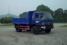 南骏牌CNJ3160ZQP42M型自卸汽车