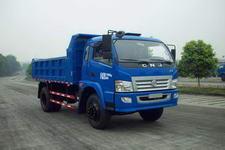南骏牌CNJ3160ZGP42M型自卸汽车
