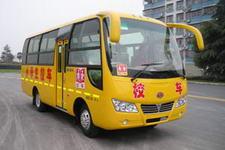 6.6米|24-40座楚风小学生校车(HQG6660EXC4)