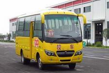 6.6米|24-37座桂林小学生校车(GL6660XQ)