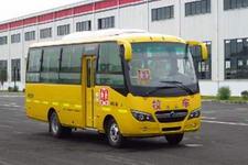 7.2米|24-45座桂林小学生校车(GL6728XQ)