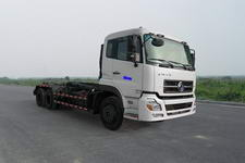 江特牌JDF5250ZXXDFL4型车厢可卸式垃圾车