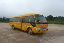 7.7米|24-35座合客小学生校车(HK6771KX)