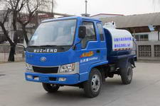 五征牌WL1415PG1型罐式低速货车图片