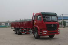 豪瀚国三后双桥,后八轮货车267马力14吨(ZZ1255M5846C1)