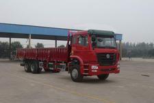 豪瀚国三后双桥,后八轮货车336马力14吨(ZZ1255N5846C1)
